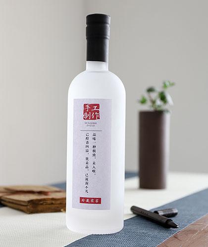 蒙砂瓶-003