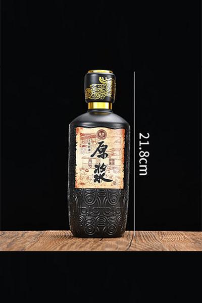 喷涂酒瓶-008