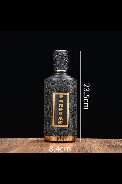 喷涂酒瓶-023