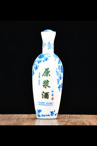 喷涂酒瓶-035